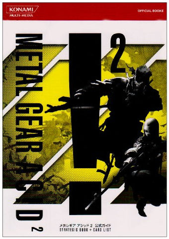 Image for Metal Gear Acid 2 Official Guide Book / Psp