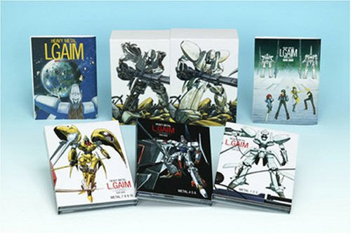 Image 2 for Heavy Metal L-Gaim DVD Box [Limited Edition]