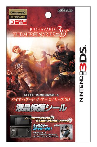 Image 1 for BioHazard: The Mercenaries 3D Screen Protector for 3DS (Jill)