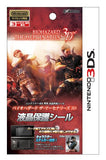 Thumbnail 1 for BioHazard: The Mercenaries 3D Screen Protector for 3DS (Jill)