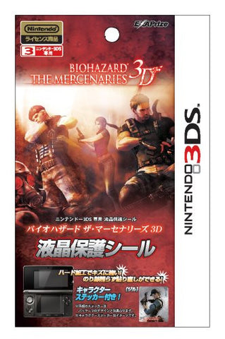 Image for BioHazard: The Mercenaries 3D Screen Protector for 3DS (Jill)