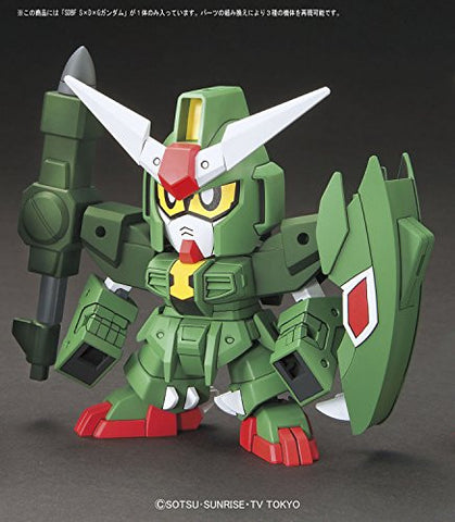 Image for Gundam Build Fighters Try - SDG-R3 Giracanon Gundam - SDBF (Bandai)