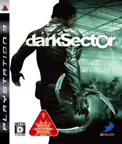 Image for Dark Sector