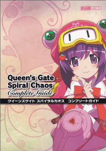 Image 1 for Queen's Gate: Spiral Chaos Complete Guide Book