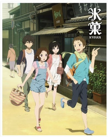 Image for Hyouka Vol.1 [DVD+CD Limited Edition]