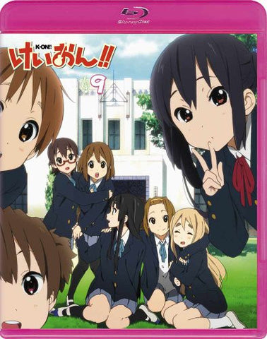 Image for Keion! 9 [Limited Edition]