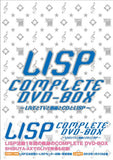 Thumbnail 1 for Lisp Complete DVD Box - Live To TV To Doga To CD To Lisp [4DVD+2CD Limited Edition]