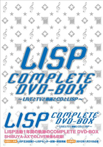 Image for Lisp Complete DVD Box - Live To TV To Doga To CD To Lisp [4DVD+2CD Limited Edition]