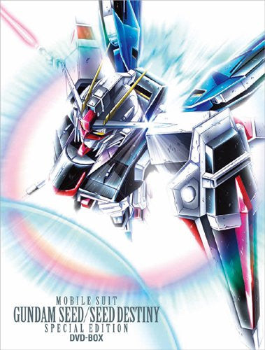 Image 3 for G-Selection Mobile Suit Gundam Seed / Seed Destiny Special Edition DVD Box [Limited Edition]