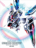 Thumbnail 3 for G-Selection Mobile Suit Gundam Seed / Seed Destiny Special Edition DVD Box [Limited Edition]