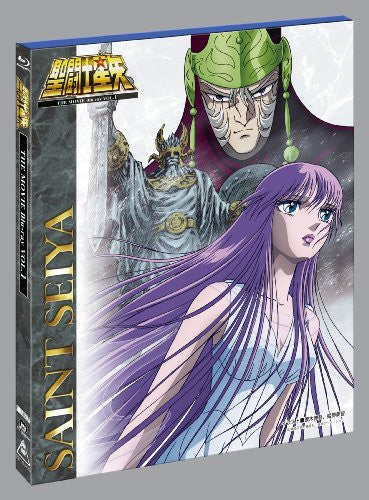 Saint Seiya The Movie Blu-ray Vol.1