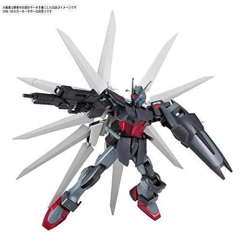 Gundam Build Fighters: Battlogue - HGBF - Galaxy Booster - 1/144 (Bandai)