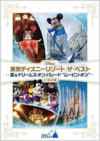 Image for Tokyo Disney Resort  Best Summer & Dreams On Parade - Moving On (Uncut Version)