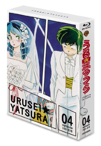 Image 2 for Urusei Yatsura Blu-ray Box Vol.4