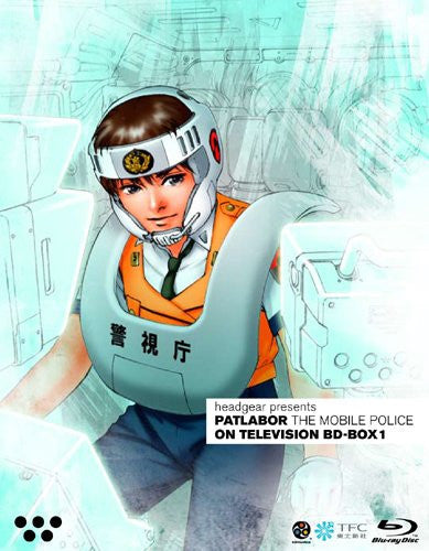 Image 1 for Patlabor On Television Blu-ray Box 1