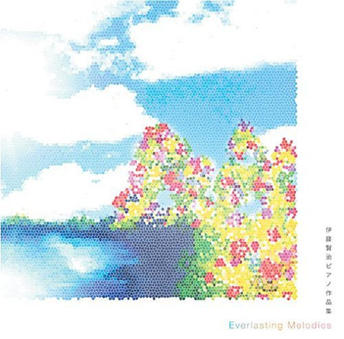 Image 1 for Kenji Ito Piano Works Collection ~Everlasting Melodies~