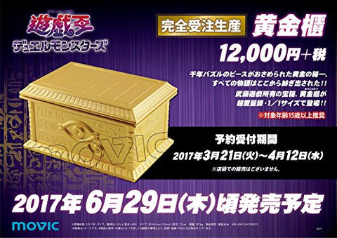 Yu-Gi-Oh! Duel Monsters - Golden Chest