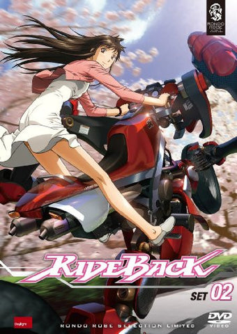 Image for Rideback Set 2 [Limited Pressing]