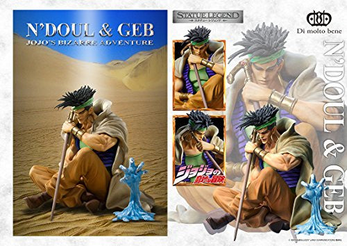 Image 6 for Jojo no Kimyou na Bouken - Stardust Crusaders - Geb - N'Dour - Statue Legend #52 (Di molto bene)