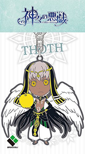 Kamigami no Asobi - Ludere deorum - Thoth Caduceus - Keyholder (Broccoli)
