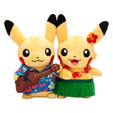 Pocket Monsters - Pikachu - Monthly Pair Pikachu - August - 1