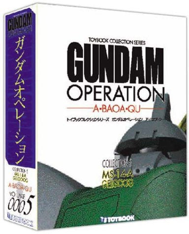 5> Gundam Operation #5 Toy Book Collection Book W/Figure