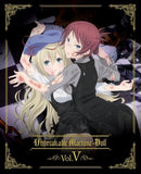 Thumbnail 2 for Unbreakable Machine-doll Vol.5