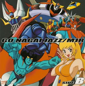 Image 1 for GO NAGAI JAZZ SIDE B / MJR