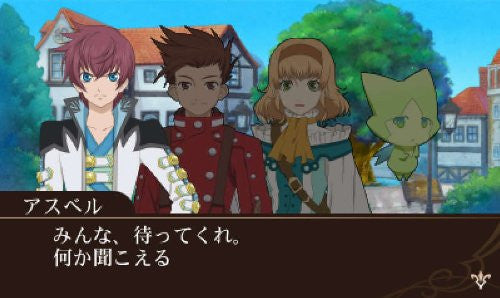 Image 2 for Tales of the World: Reve Unitia