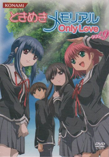 Image 2 for Tokimeki Memorial Onlylove DVD Vol.9 [DVD+Figure Limited Edition]