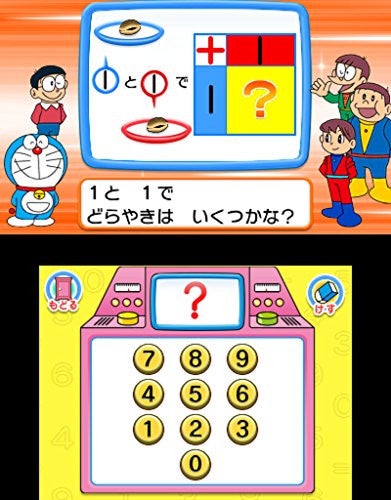 Image 9 for Hyakumasu Dorasan Nobita no Time Travel