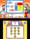 Thumbnail 9 for Hyakumasu Dorasan Nobita no Time Travel