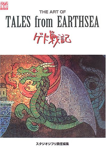 Image 1 for The Art Of Tales From Earthsea
