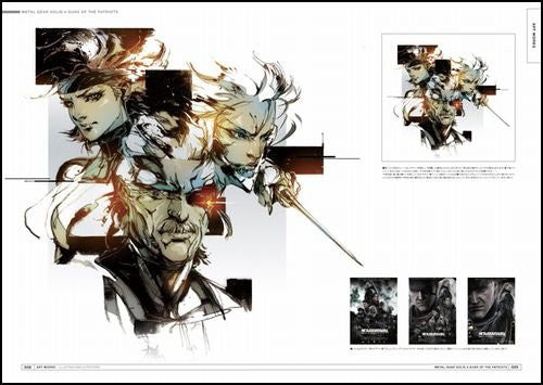 Image 3 for Metal Gear Solid 4: Guns Of The Patriots Master Art Works