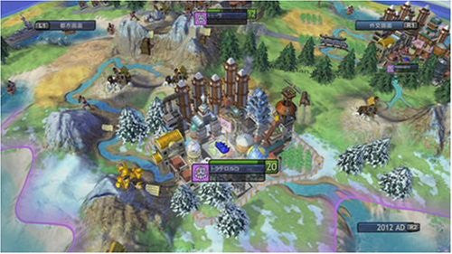 Image 4 for Sid Meier's Civilization Revolution [First Print Limited Edition]