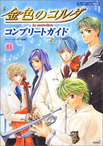 Image for La Corda D'oro Complete Guide Book / Ps2 / Windows