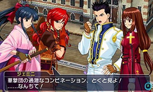 Image 6 for Project X Zone 2 Brave New World [Original Game Sound Edition]