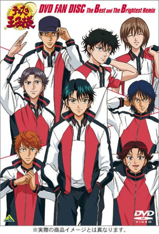 Image for The Prince of Tennis: DVD Fan Disc The Best and The Brightest Remix