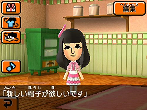 Image 9 for Tomodachi Collection: Shin Seikatsu (Happy Price Selection)