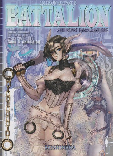 Image 1 for Masamune Shirow   Intron Depot 5: Battalion
