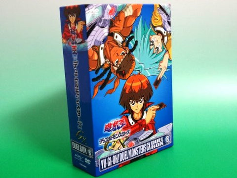 Image for Yu-Gi-Oh! Duel Monsters GX Duel Box 8