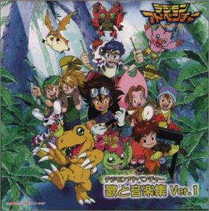Image 1 for Digimon Adventure Song and Music Collection Ver.1