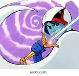 Thumbnail 2 for Gatchaman F DVD Box