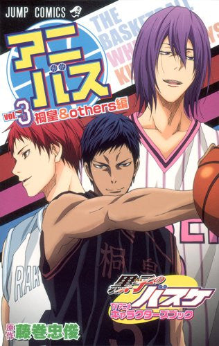 Kuroko No Basuke Tv Anime Character Book Anibasu Vol.3 Touou & Other Hen Analytics Illustration Art Book
