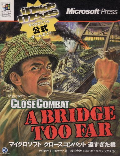 Image 1 for Microsoft Close Combat A Bridge Too Far Database Strategy Guide Book / Windows
