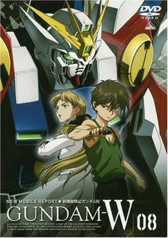 Image for Mobile Suit Gundam W / Gundam Wing 8