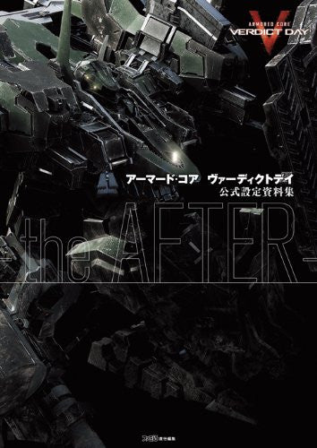 Image 1 for Armored Core: Verdict Day Koshiki Settei Shiryoshu   The After
