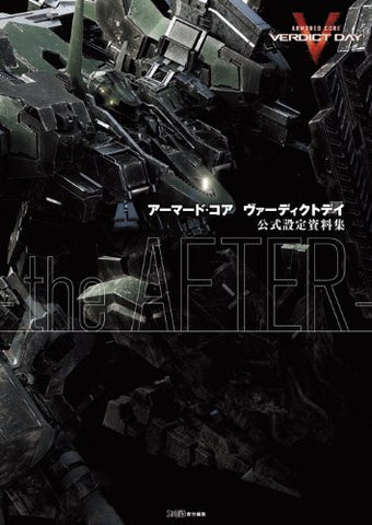 Image for Armored Core: Verdict Day Koshiki Settei Shiryoshu   The After