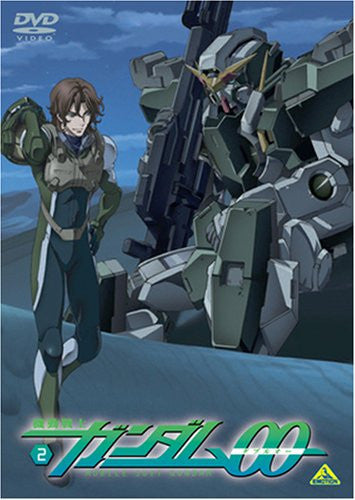 Image 1 for Mobile Suit Gundam 00 2