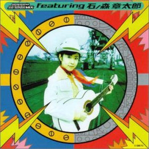 Image for beatmania ANI-SONGS MIX featuring Shotaro Ishinomori